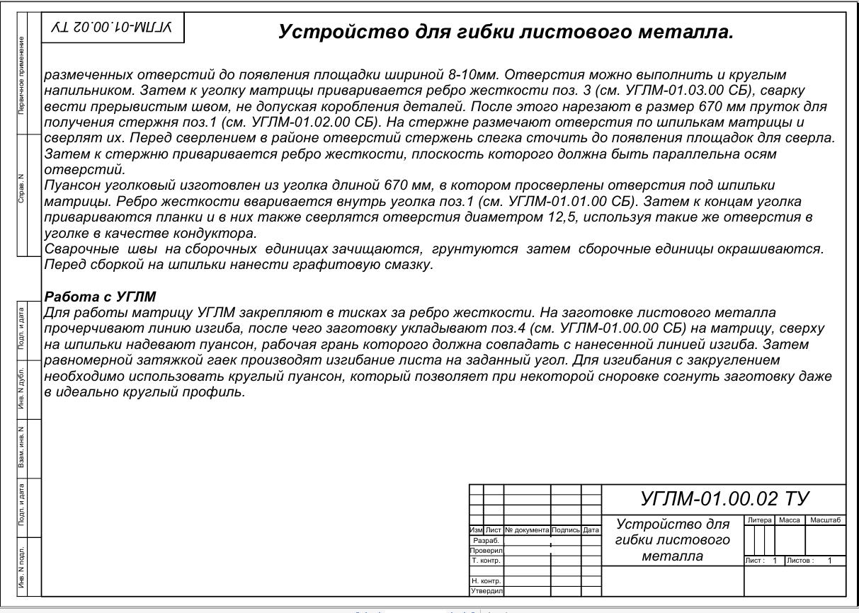 kachestvennie-chertezhey-metalloprokata