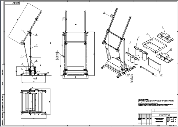 Станок напольного формования на два блока ШБ 01