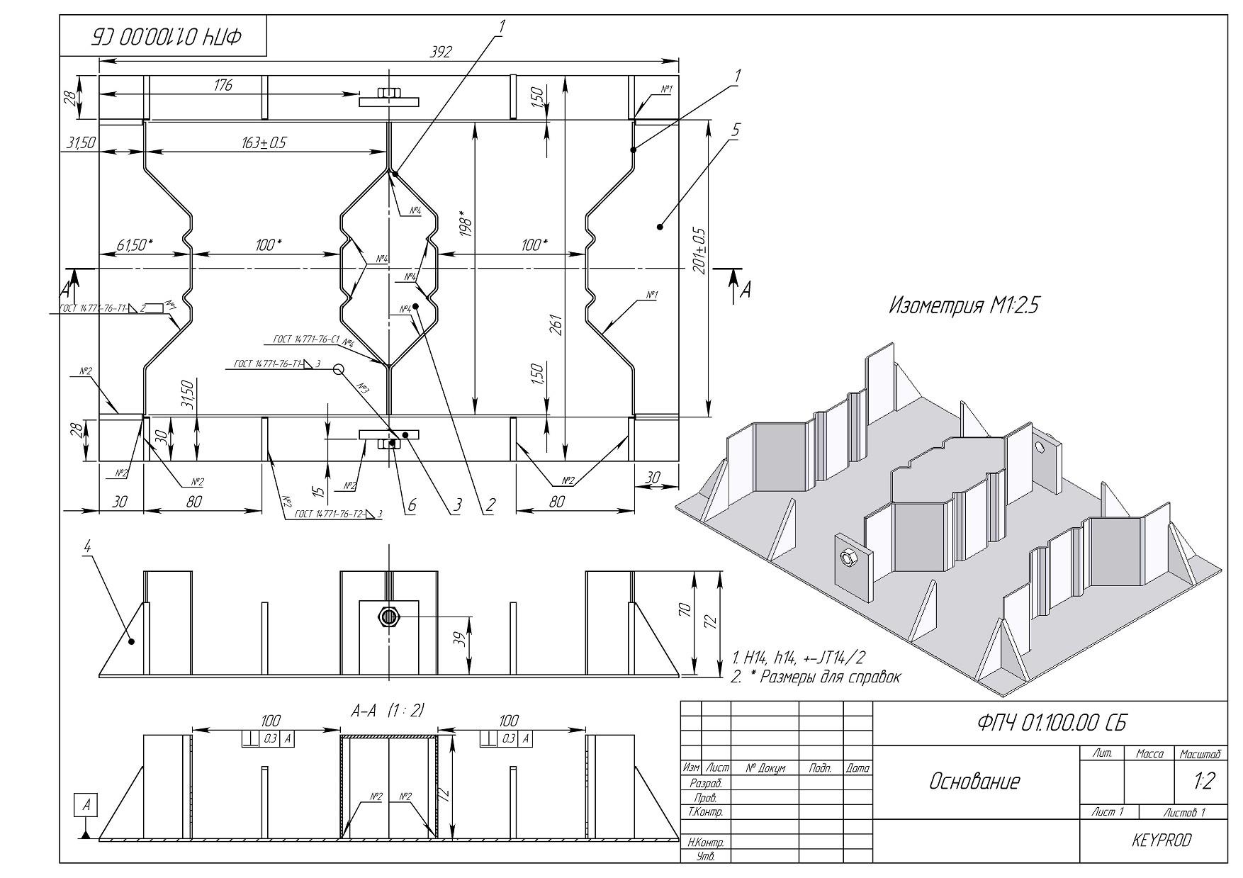Станок для производства тротуарной плитки чертежи