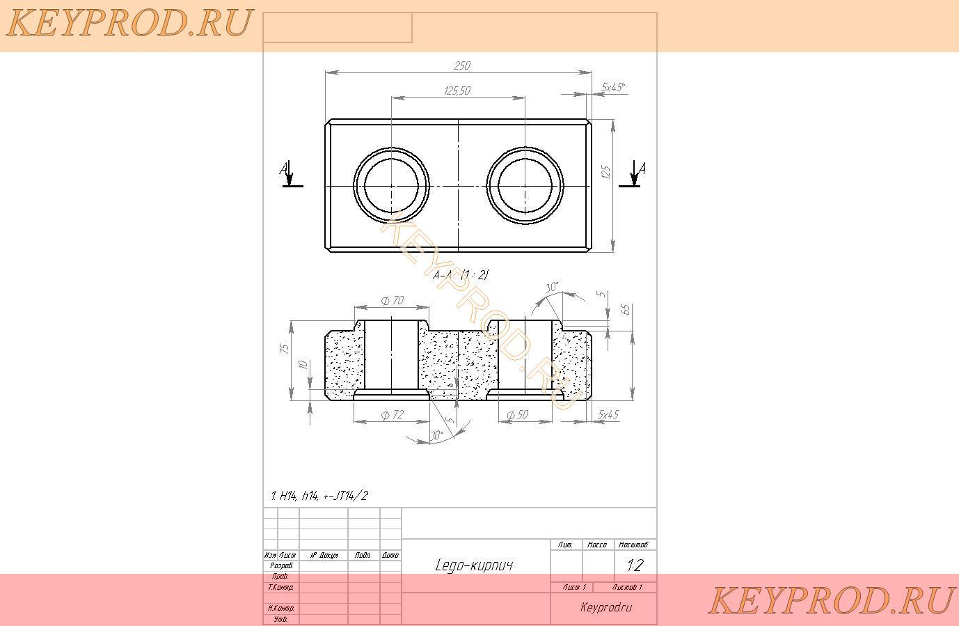 схема прогревочной камеры для газобетона