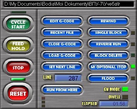 Кнопки управления программой Mach3
