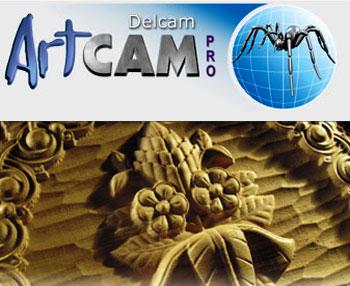 ArtCAM Pro