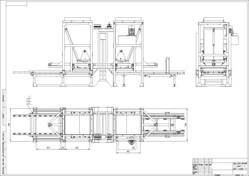 Линия по производству тротуарной плитки ЛТП 01 общий вид