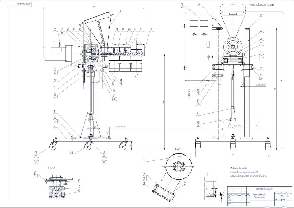 Экструдер для производства полимерных профильно-погонажных издели чертеж скачать бесплатно