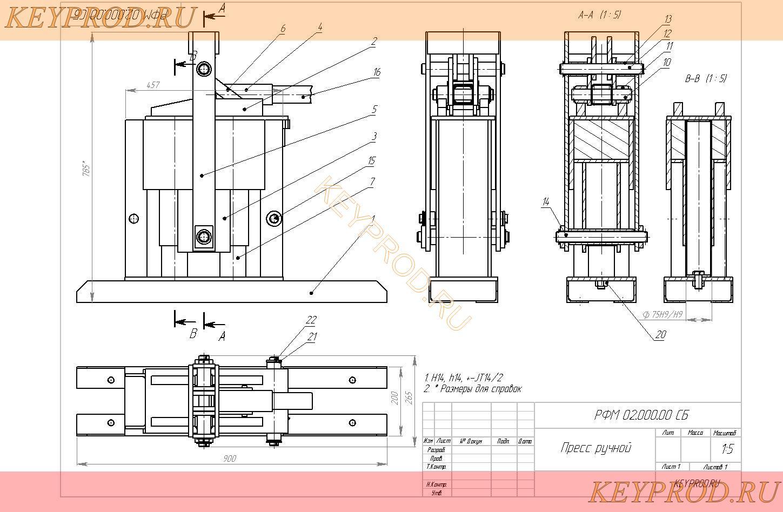 Пособие к СНиП II9480 Пособие по проектированию и