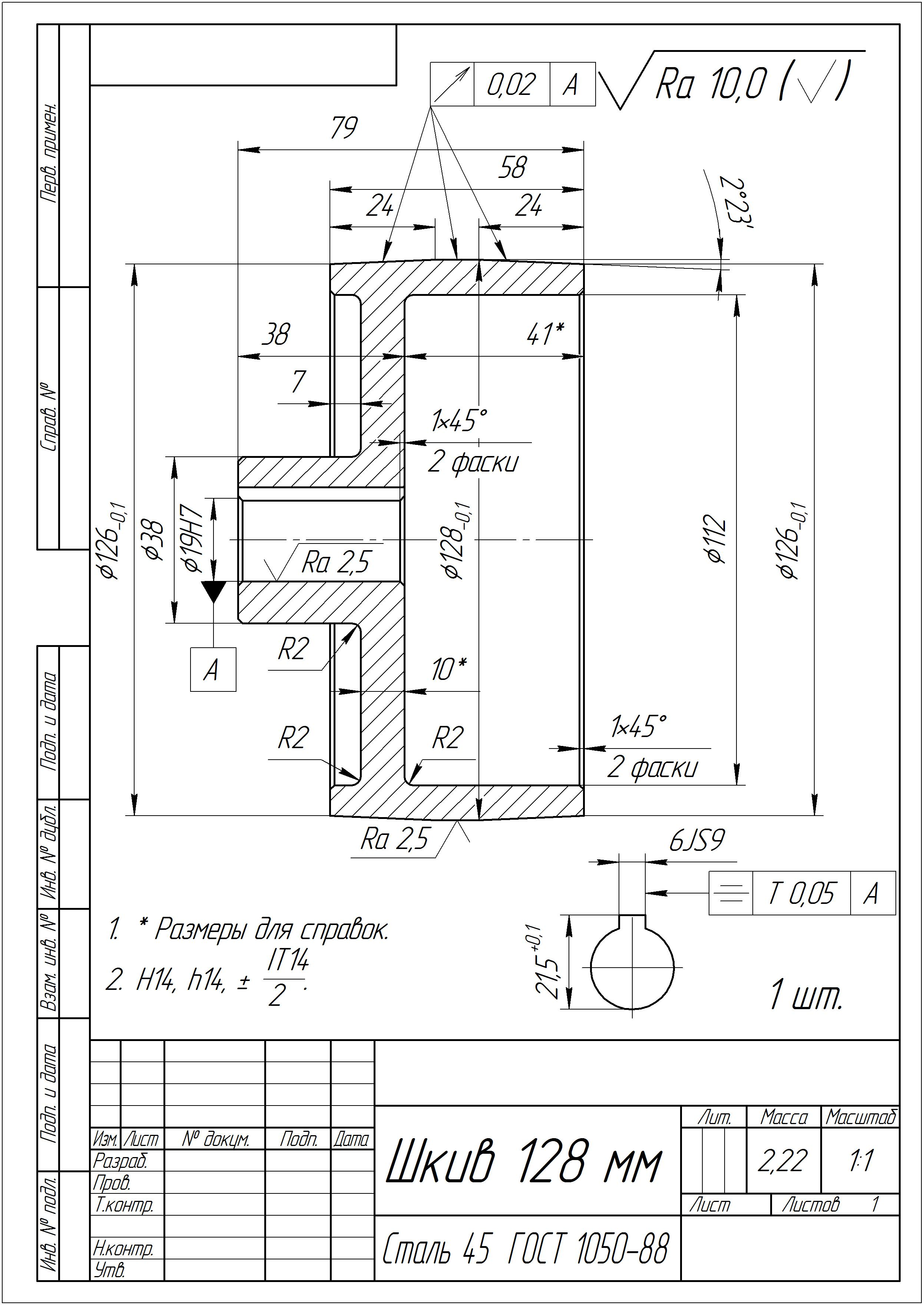 Гриндер г10 и чертежи изготовления