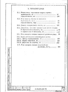 golovka-svarochnoj-ustanovki-s