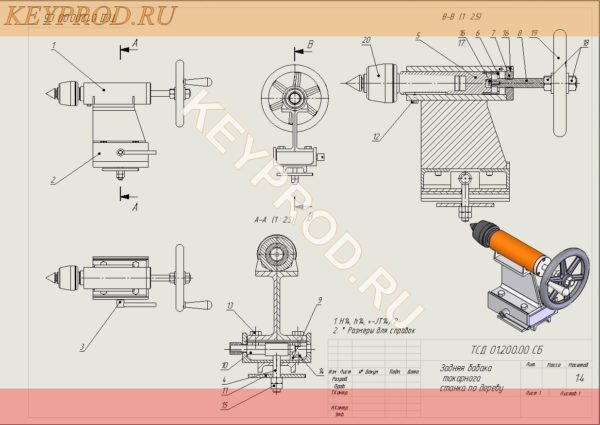 tsd-01-200-00-sb-zadnyaya-babka-1-2