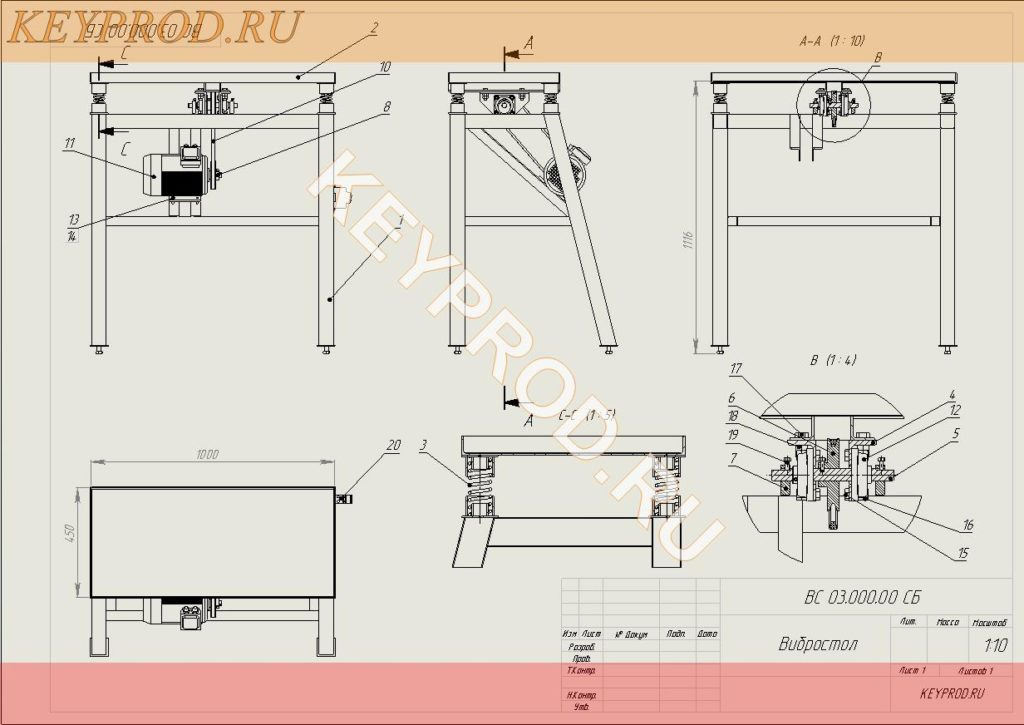 Вибростол для плитки своими руками чертежи